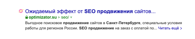 позиции нашего сайта в Яндексе